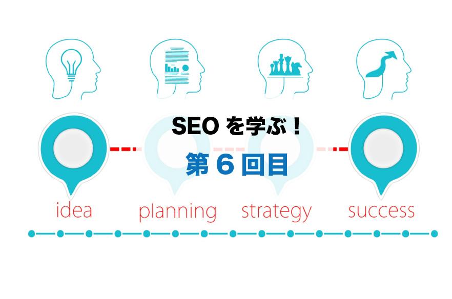 SEO対策で必須!サイトの高速化でもたらされるメリットと具体的な施策方法